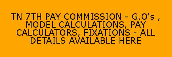 tn government 7th pay commission simle calculator by m tamilarasan
