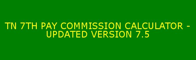 TN 7TH PAY COMMISSION CALCULATOR – UPDATED VERSION 7 5 – NewsBundles