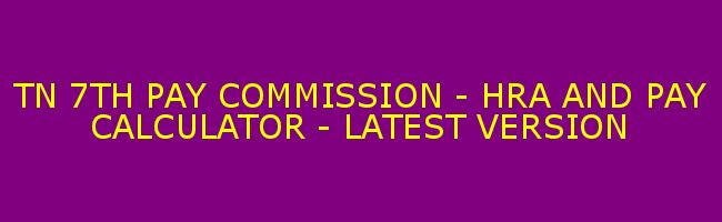 TN 7TH PAY COMMISSION - HRA AND PAY CALCULATOR - LATEST VERSION