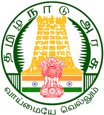 Tiruppur District Court Recruitment 2017 – OA, Junior Administrative Assistant Posts – Apply Online