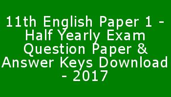 11th English Paper 1 - Half Yearly Exam Question Paper & Answer Keys Download - 2017