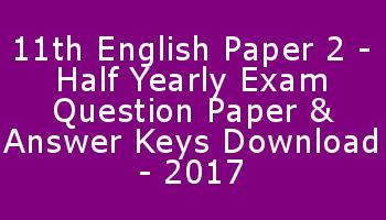 11th English Paper 2 - Half Yearly Exam Question Paper & Answer Keys Download - 2017