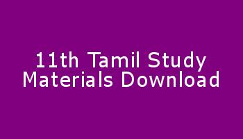 11th Tamil Study Materials Download