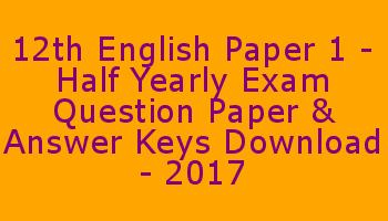 12th English Paper 1 - Half Yearly Exam Question Paper & Answer Keys Download - 2017