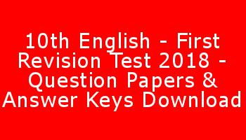 10th English - First Revision Test 2018 - Question Papers & Answer Keys Download