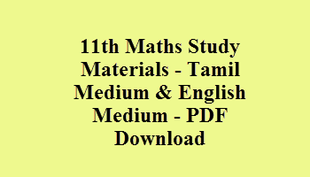 11th Maths Study Materials - Tamil Medium & English Medium - PDF Download