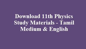 Download 11th Physics Study Materials - Tamil Medium & English Medium