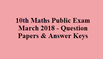 10th Maths Public Exam March 2018 - Question Papers & Answer Keys