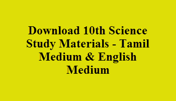 Download 10th Science Study Materials - Tamil Medium & English Medium