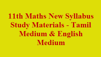 11th Maths New Syllabus Study Materials - Tamil Medium & English Medium