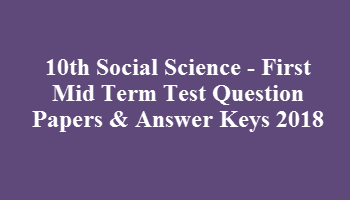 10th Social Science - First Mid Term Test Question Papers & Answer Keys 2018