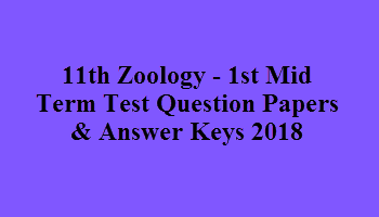 11th Zoology - 1st Mid Term Test Question Papers & Answer Keys 2018