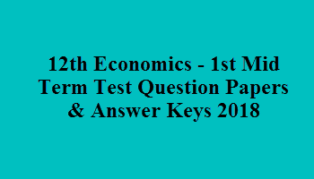 12th Economics - 1st Mid Term Test Question Papers & Answer Keys 2018