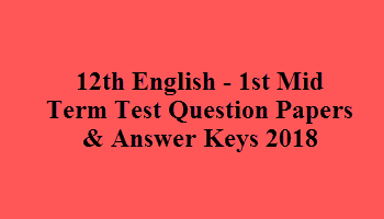12th English - 1st Mid Term Test Question Papers & Answer Keys 2018