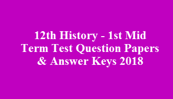 12th History - 1st Mid Term Test Question Papers & Answer Keys 2018