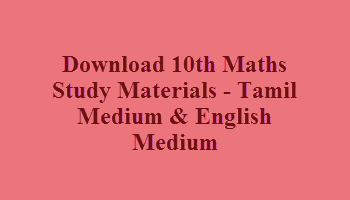 Download 10th Maths Study Materials - Tamil Medium & English Medium