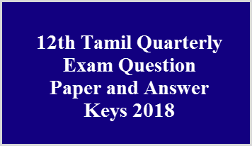 12th Tamil Quarterly Exam Question Paper and Answer Keys 2018