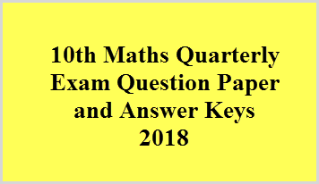 10th Maths Quarterly Exam Question Paper and Answer Keys 2018
