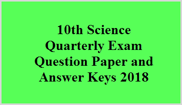 10th Science Quarterly Exam Question Paper and Answer Keys 2018