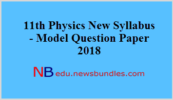 11th Physics New Syllabus - Model Question Paper 2018