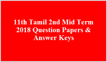 11th Tamil 2nd Mid Term 2018 Question Papers & Answer Keys