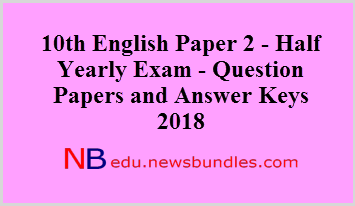 10th English Paper 2 – Half Yearly Exam – Question Papers and Answer Keys 2018