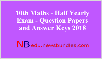 10th Maths – Half Yearly Exam – Question Papers and Answer Keys 2018
