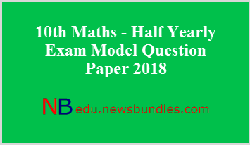 10th Maths - Half Yearly Exam Model Question Paper 2018