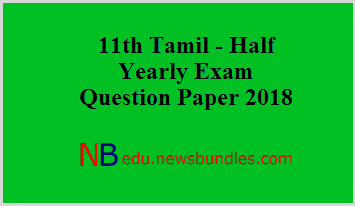11th Tamil - Half Yearly Exam 2018 - Question Paper and Answer Keys