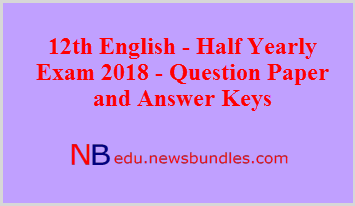 12th English – Half Yearly Exam 2018 – Question Paper and Answer Keys