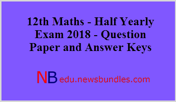12th Maths – Half Yearly Exam 2018 – Question Paper and Answer Keys