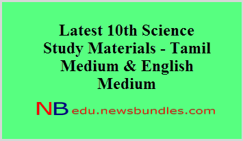 Latest 10th Science Study Materials - Tamil Medium & English Medium