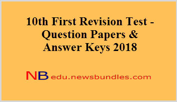 10th First Revision Test - Question Papers & Answer Keys 2018